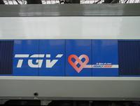 """photo d'une """"TGV"""" prise à Paris-Gare-de-Lyon"""