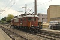 "photo d'une ""Ae 6/8 205"" prise à Wichtrach"