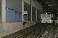 """photo d'une """"He 2/2 298"""" prise à Lausanne-Ouchy"""