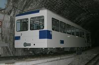 """photo d'une """"Bhe 598 811-812"""" prise à Lausanne-Gare"""